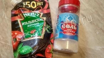 Лечо с кетчупом и помидорами на зиму