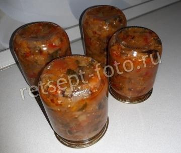 Салат из баклажан с яблоками на зиму