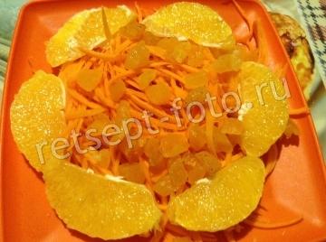 Салат из моркови, апельсина и кураги