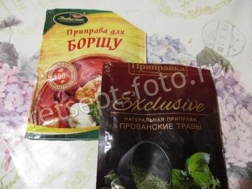 Украинский борщ без мяса