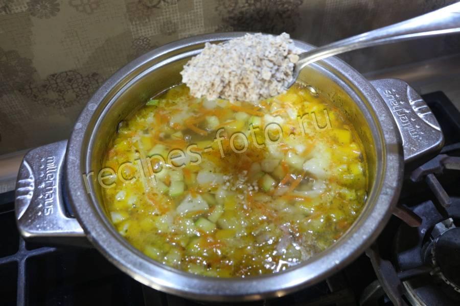 Детские супы рецепты с фото простые и вкусные