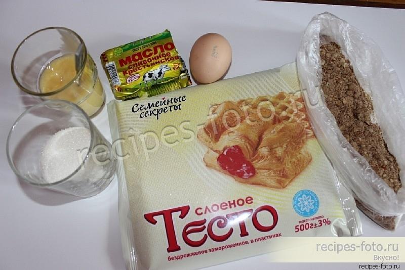 пахлава рецепт с фото пошагово из слоеного теста