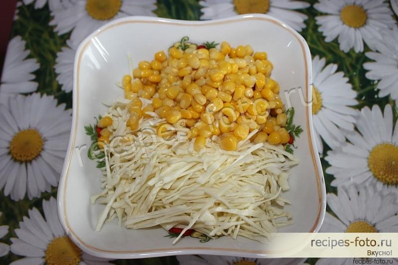 рецепт салата с курицей капустой и кукурузой