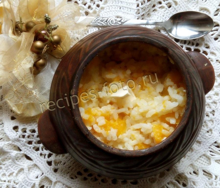 каша с тыквой рисовая в горшочке в духовке