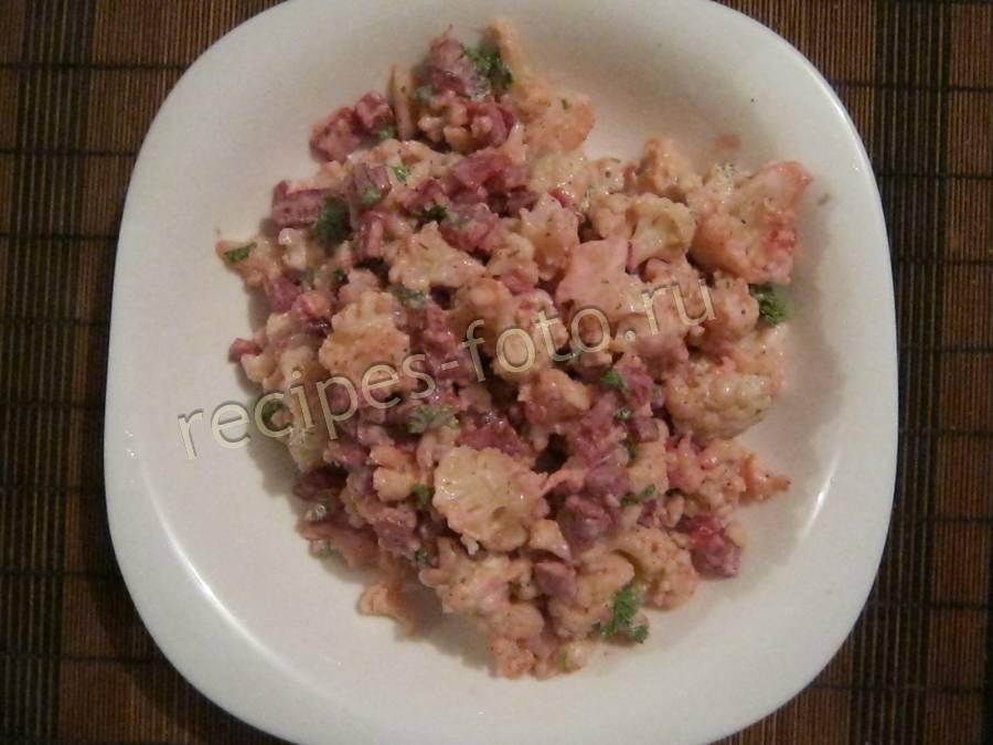 Салат изцветной капусты со свеклой