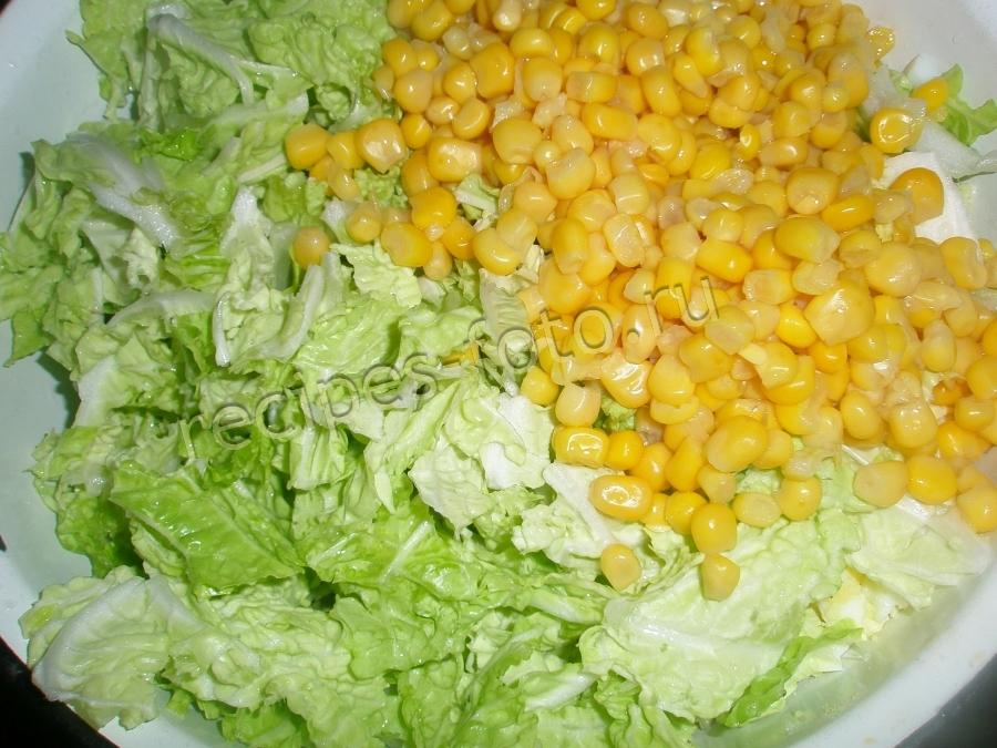 Рецепт салата апельсином кукурузой