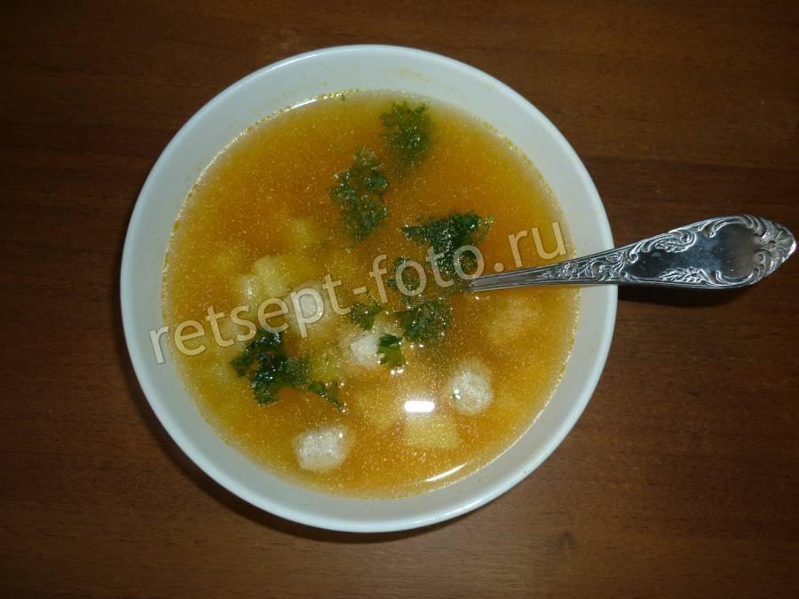 суп с фрикадельками для ребенка 1 год пошаговый рецепт