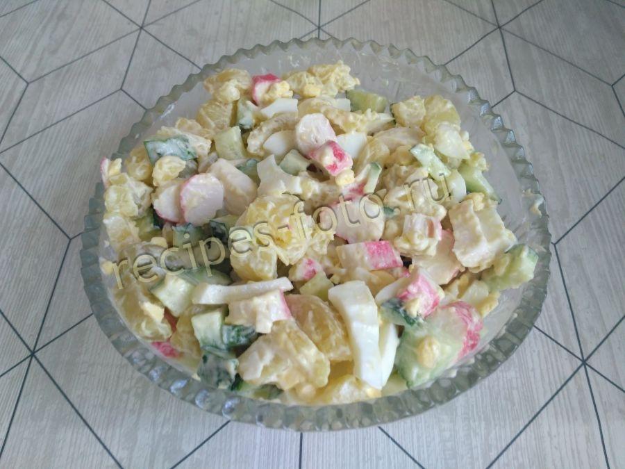 салат с креветками слоеный рецепт с фото простой
