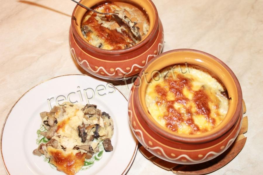 рецепт горшочки с курицей и картошкой и грибами