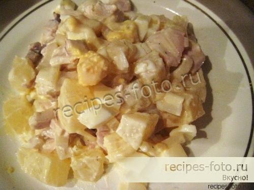 салат с ананасом сыром и яйцом